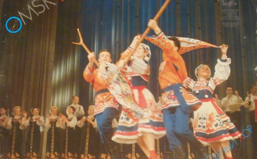 Omsk Russian Folk Choir- ST