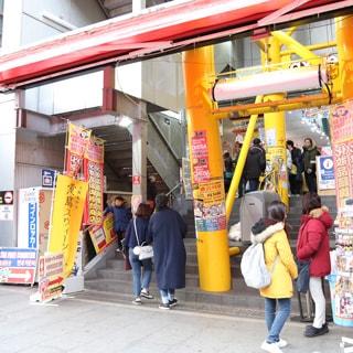 観覧車に乗るなら,道頓堀大観覧車えびすタワー 大阪にあるドン・キホーテ道頓堀店の観覧車