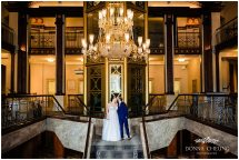Providence Biltmore Wedding Donna Cheung