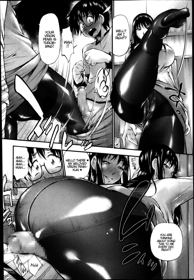 Nakata Modem, Doutei Yachin, Manga sui collant