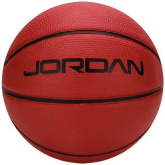 Preços de Bola de Basquete Na Netshoes  0702a578b2aca