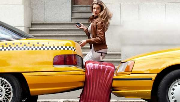 Samsonite by Cosmopolitan magazine