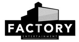 Factory Entertainment Announces Jurassic Park Limited Edition Park Gates Sculpture