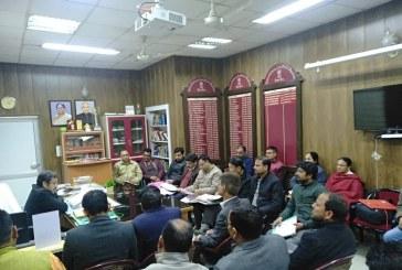 देहरादून: डीएम ने ली गंगा सुरक्षा समिति की बैठक