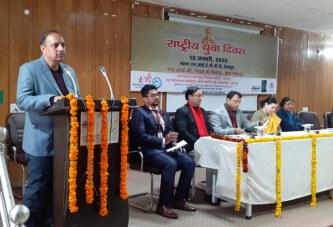 राष्ट्रीय युवा दिवस पर राज्य स्तरीय गोष्ठी आयोजित, वाद-विवाद प्रतियोगिता के विजेता पुरस्कृत