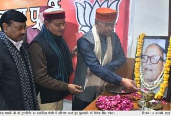 पं. देवेन्द्र शास्त्री एक कुशल राजनीतिज्ञ, स्वतंत्रता संग्राम सेनानी थे:  मुख्यमंत्री त्रिवेन्द्र सिंह
