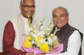 मुख्यमंत्री ने केंद्रीय ग्रामीण विकास मंत्री नरेंद्र सिंह तोमर से भेंट की
