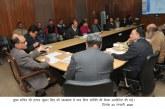मुख्य सचिव की अध्यक्षता में व्यय वित्त समिति की बैठक