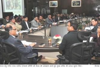 कुम्भ मेला – 2021 के आयोजन हेतु कार्यों के चयन के सम्बन्ध राज्य स्तरीय एम्पावर्ड समिति की बैठक