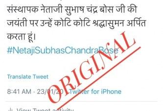मुख्यमंत्री ने ट्वीटर एकाउंट से नेताजी सुभाष चन्द्र बोस के जन्मदिवस के अवसर पर श्रद्धासुमन अर्पित किया
