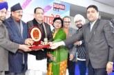 देहरादून/काशीपुर: जनशक्ति विकास संगठन के राष्ट्रीय अध्यक्ष सम्मानित
