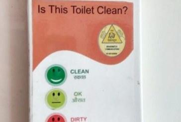 देहरादून: सुलभ शौचालयों में लगी फीडबैक मशीनें बनी Sample शोपीस