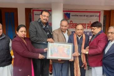 देहरादून: मानवाधिकार संगठन ने नववर्ष पर आयोजित की गोष्ठी