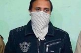 छात्रवृत्ति घोटाले में हरिद्वार में इंस्टीट्यूट संचालक गिरफ्तार
