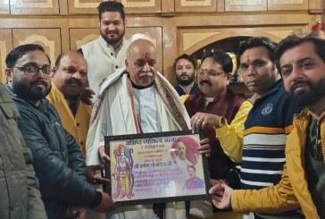 हरिद्वार: तोगड़िया ने कहा कि हिंदू समाज ने 450 साल तक स्वाभिमान की लड़ाई जारी रखी