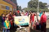 हरिद्वार: स्पर्श गंगा टीम ने शिवधाम कॉलोनी के पार्क में सफाई अभियान चलाया