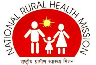 राष्ट्रीय ग्रामीण स्वास्थ्य मिशन वार्षिक बजट अनुमोदन हेतु नई दिल्ली में आयोजित बैठक