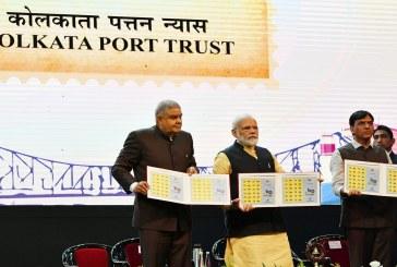 श्यामा प्रसाद मुखर्जी के नाम से जाना जाएगा कोलकाता पोर्ट ट्रस्ट : पीएम