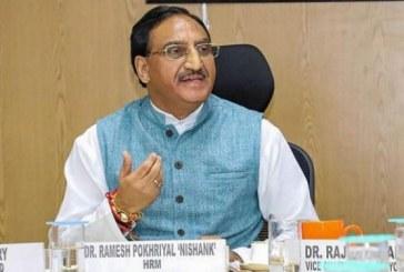 मोदी सरकार ने अंतिम छोड़ पर खड़े गरीब को सुविधाएं पहुँचाईः डॉ रमेश पोखरियाल निशंक
