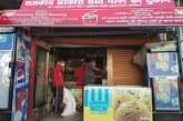 जमाखोरी रोकने के लिए अब राशन की दुकानों पर मिलेगा खाद्य पदार्थ और राशन सामग्री