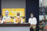 कोविड-19: माध्यमिक विद्यालयों के प्रधानाचार्यों के लिए पांच दिवसीय ऑनलाइन प्रशिक्षण का शिक्षामंत्री ने किया शुभारंभ