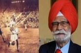 हॉकी के महान खिलाड़ी बलबीर सिंह सीनियर का निधन