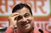महाराष्ट्र की राजनीति पर बोले गडकरी- मेरी दिलचस्पी नहीं