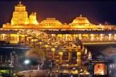 कोविड-19: तिरुपति बालाजी मंदिर के 1300 कर्मचारी निकाले गए