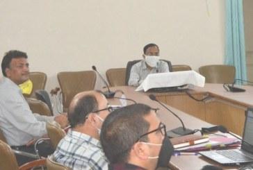 जिला कार्यालय के सभी अधिष्ठानों को ई-आफिस के माध्यम से संचालित करने को लेकर हुई बैठक