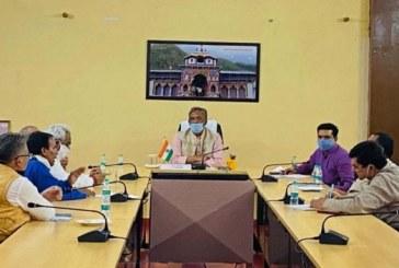 मुख्यमंत्री ने बतायी सरकार के कार्यों को जनता तक पहुंचाने की जरूरत