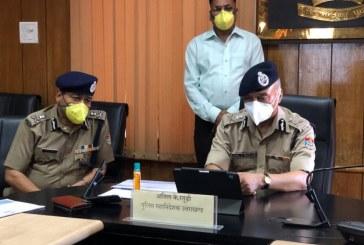 अनिल के रतूड़ी, पुलिस महानिदेशक ने उत्तराखण्ड होमगार्ड के आधार भूत प्रशिक्षण का ऑनलाइन उद्घाटन किया