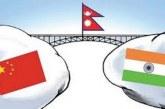 नेपाल ने चीन के सामने किया सरेंडर