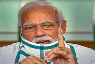 भारत-चीन तनाव पर सर्वदलीय बैठक
