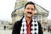 सरकार द्वारा चारधाम यात्रा शुरू करने को लेकर किए जा रहे प्रयासों का स्वागत: अजेंद्र अजय