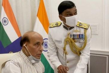 रक्षामंत्री राजनाथ सिंह ने हाई लेवल मीटिंग में चीन के साथ सीमा पर जानी तनाव की स्थिति को लेकर चर्चा