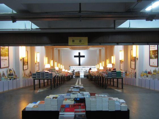 Librairie_Avant-garde-libreria