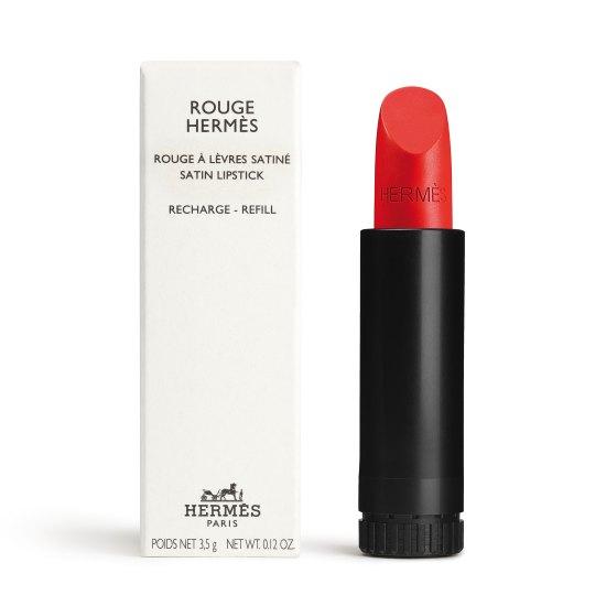 Rouge Hermès, la edición limitada del 2021