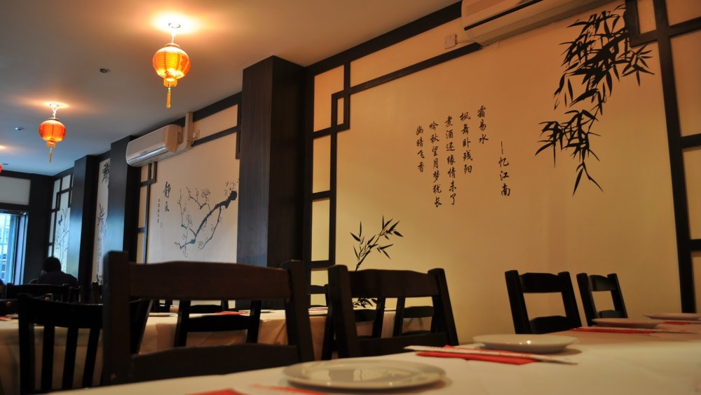 Sichuan Folk Chinese restaurant review Hanbury Street Brick Lane interior 2