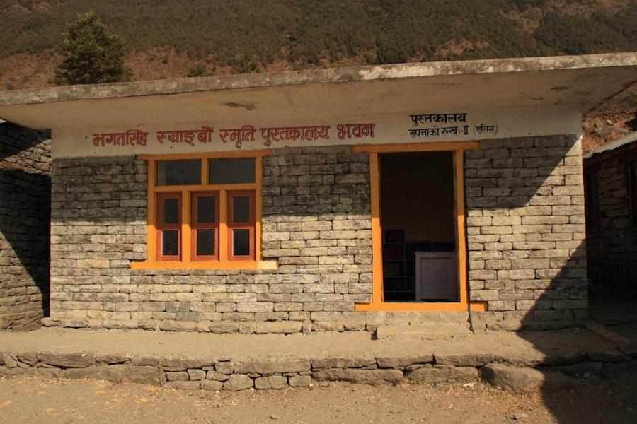 Kumveshwori school library