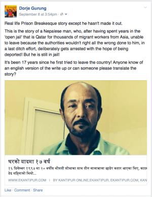 Roshan's story FB post
