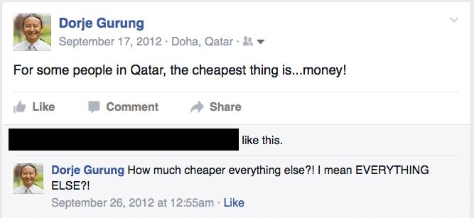 cheapest thing in qatar...money