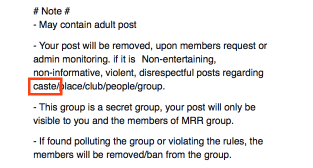 MRR 1.2 Men's Room FB group policy -part