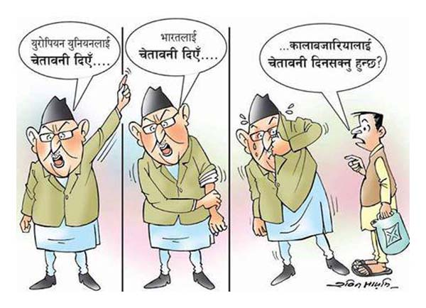KP Oli - I warned...