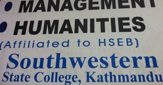 Southwestern State College Ktm-feat image