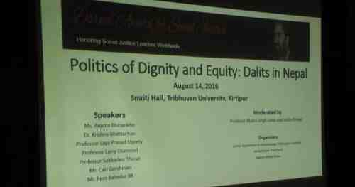Social Justice: Politics of Dignity And Equity