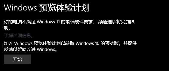 Windows  Windows 11  jLlX Windows Windows 10  Windows.