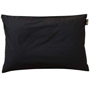 EMOOR alfain (R) Contre Les acariens Taie d'oreiller, 43x 63cm, Noir, fabriqué au Japon