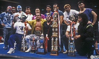 Recordando la Super J-Cup 1994