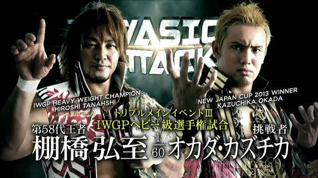NJPW Invasion Attack 2013