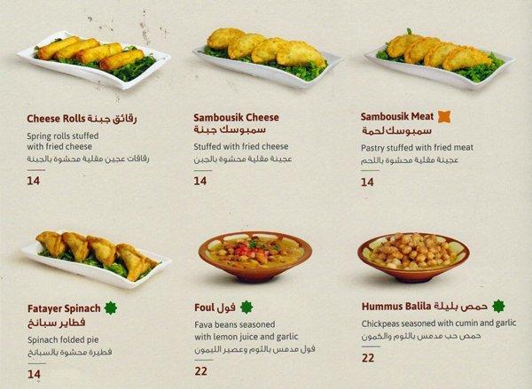 Soul Food Seafood Restaurant